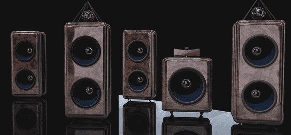 Surround-Lautsprecher-System